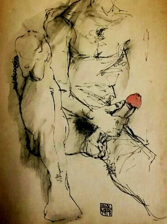 Egon Schiele. Signed 1916-1917. Sketch Book