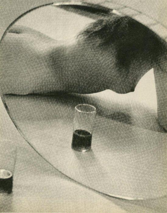 Martin Munkacsi. Nude 1951 Via liveauctioneers