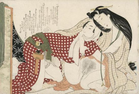 Katsushika Hokusai 1816