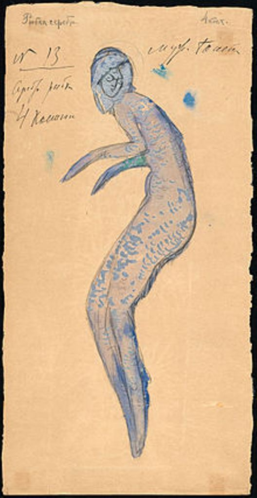 Boris Israëlevich Anisfeld. Costume design for Silver fish 1911 (pencil, watercolor and silver paint)