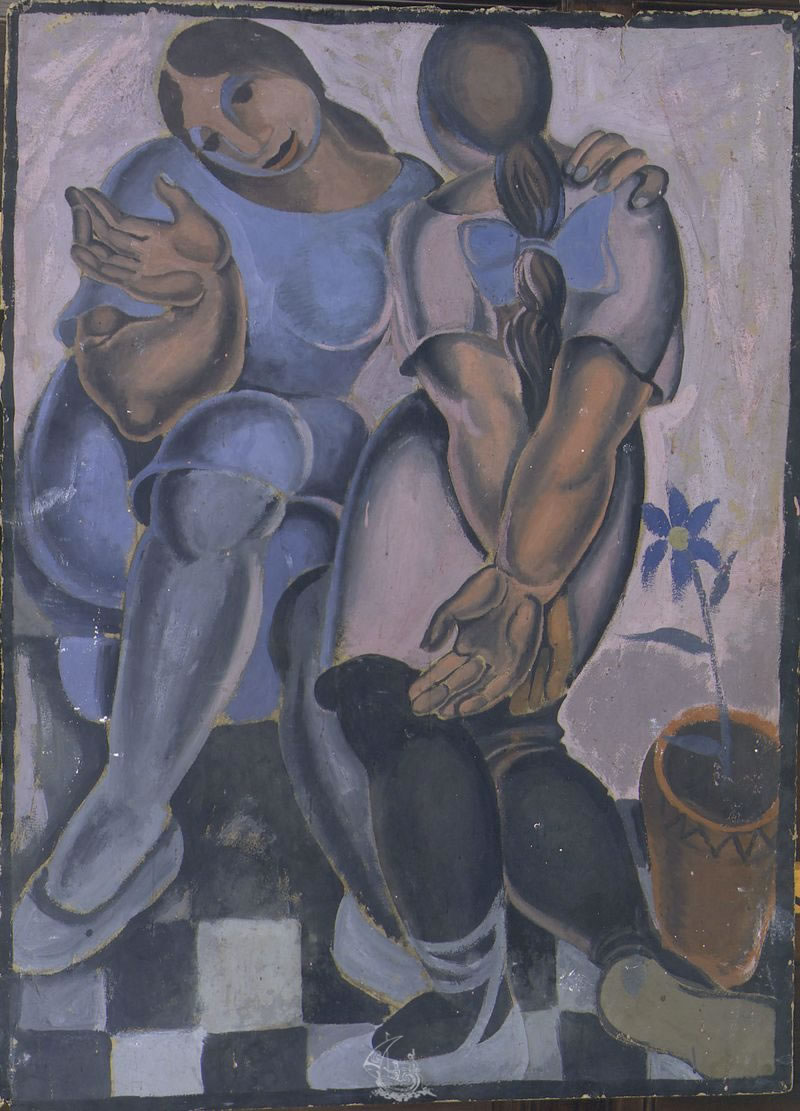 Salvador Dali. Deux jeunes filles 1922