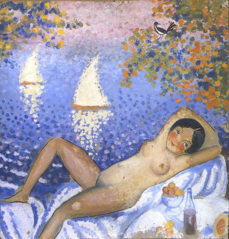Salvador Dali. La Vénus qui sourit 1921