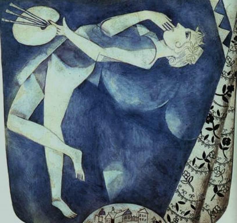 Marc Chagall. Le peintre sur la lune 1917