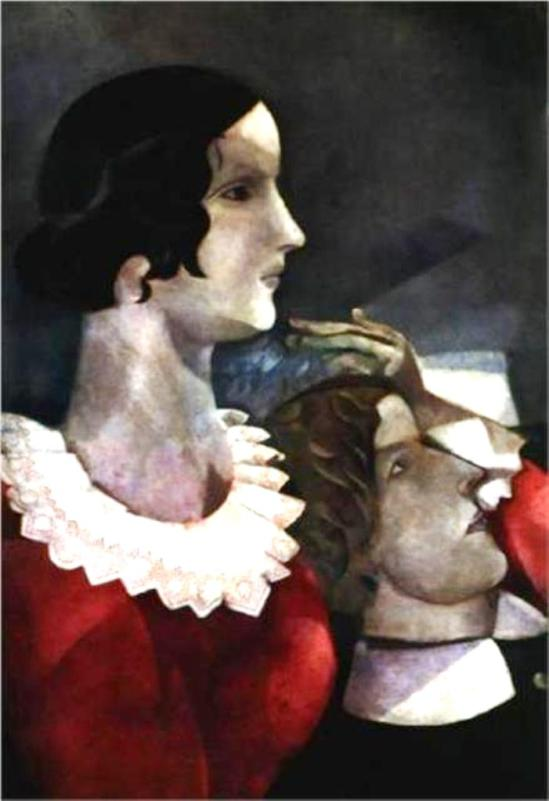 Marc Chagall. Les amoureux en gris 1917