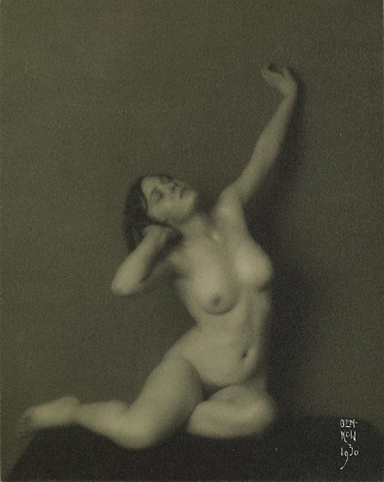 Moise Benkow (1892-1952)1. Saknas 1930. Via modernamuseet.png